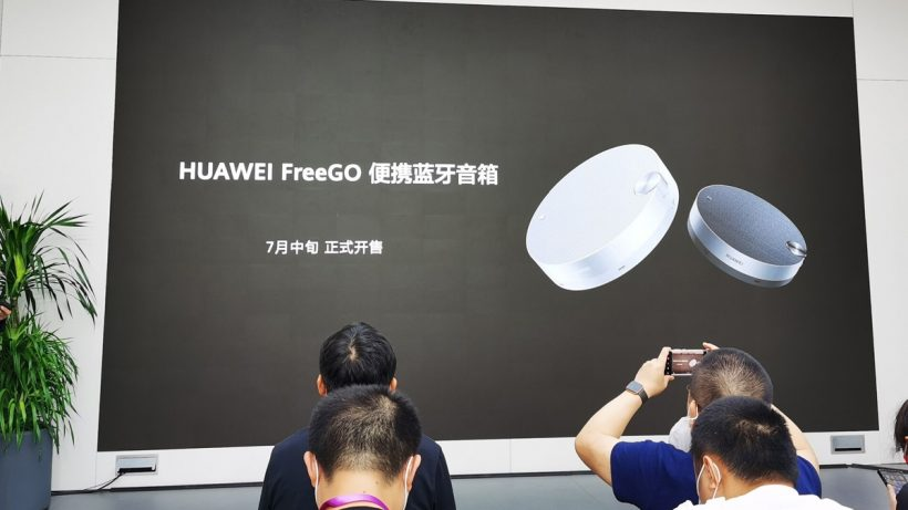 Huawei Freego Speakers