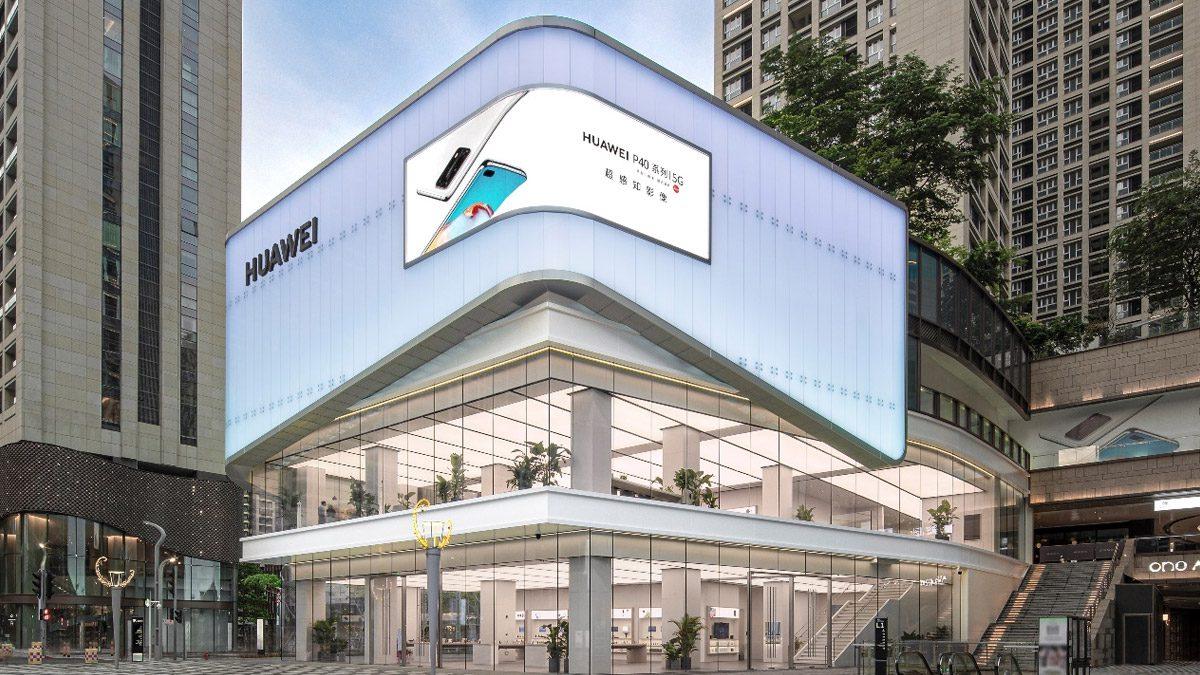 Huawei Smart Living Museum