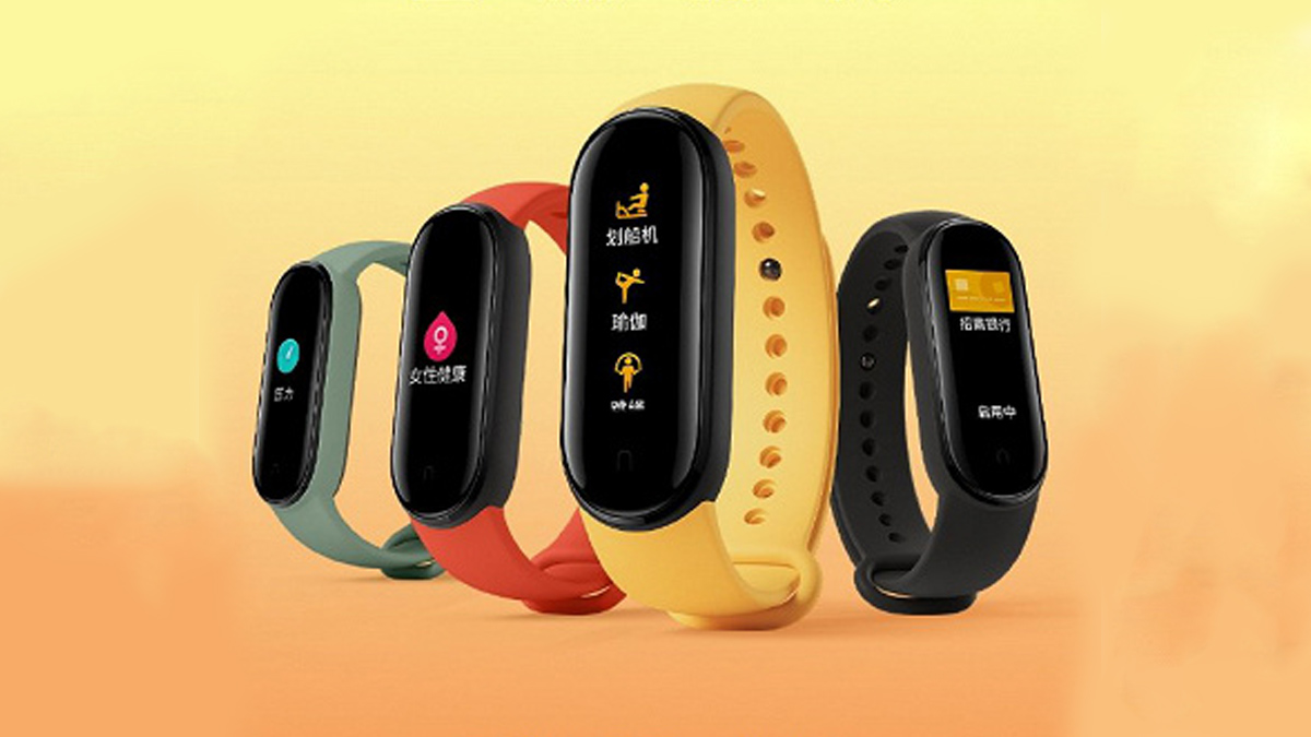 Mi Band 5 In Four Colors