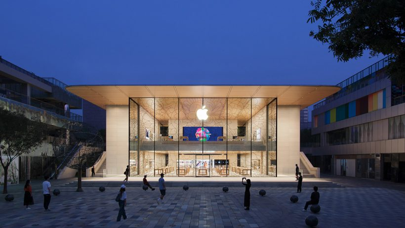 Apple Store in Beijing, China
