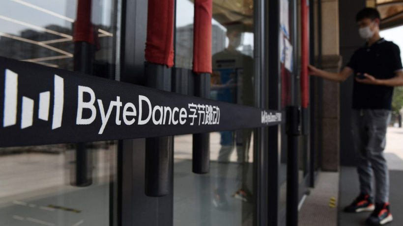 ByteDance Office