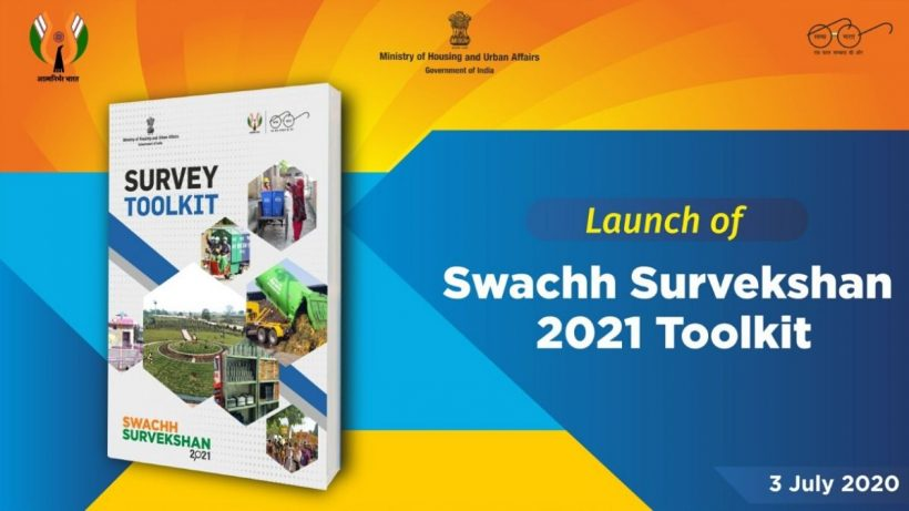 Swachh Survekshan 2021 Toolkit