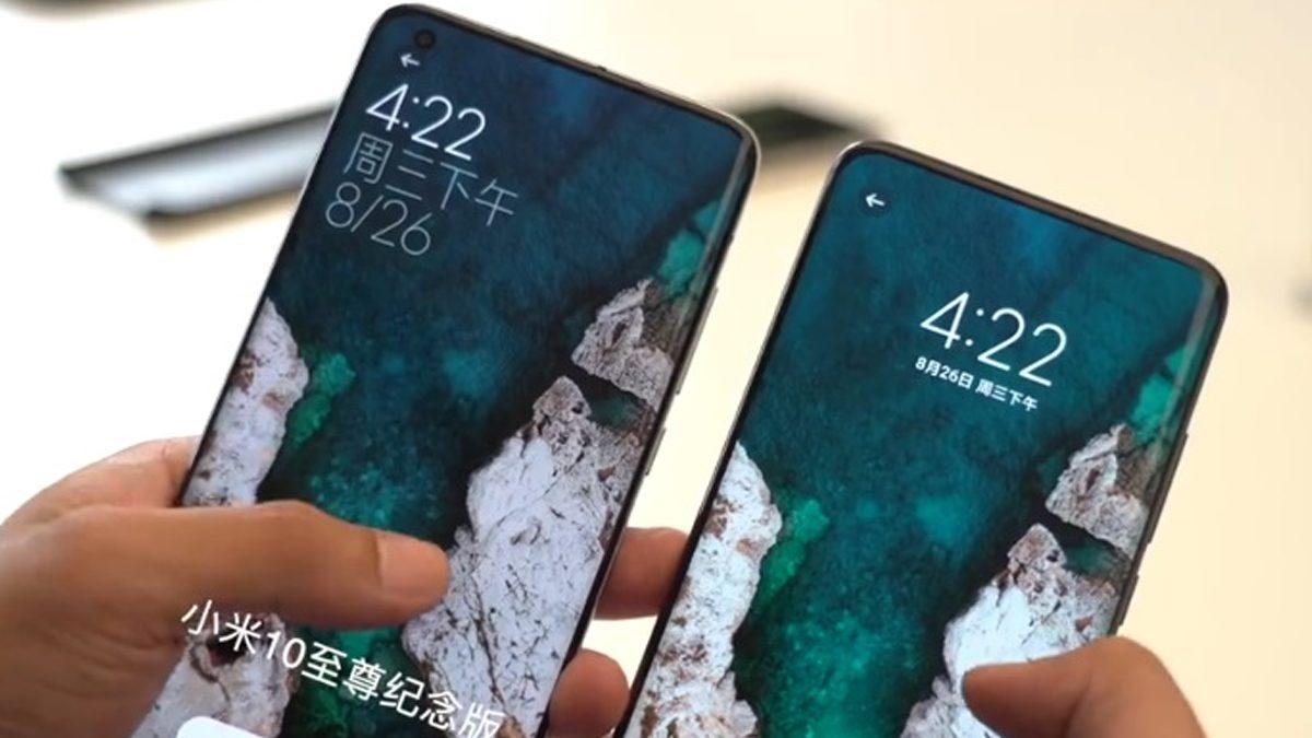 Xiaomi Mi 10 Under Screen Camera