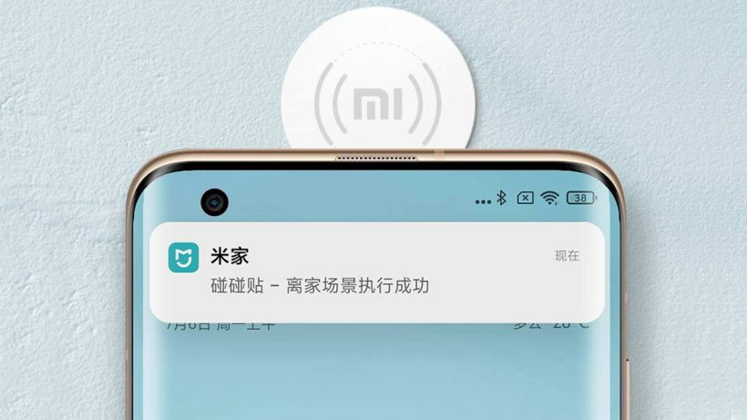 Xiaomi NFC Touch Sticker 2