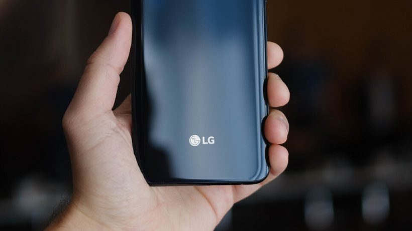 LG Upcoming Mobile
