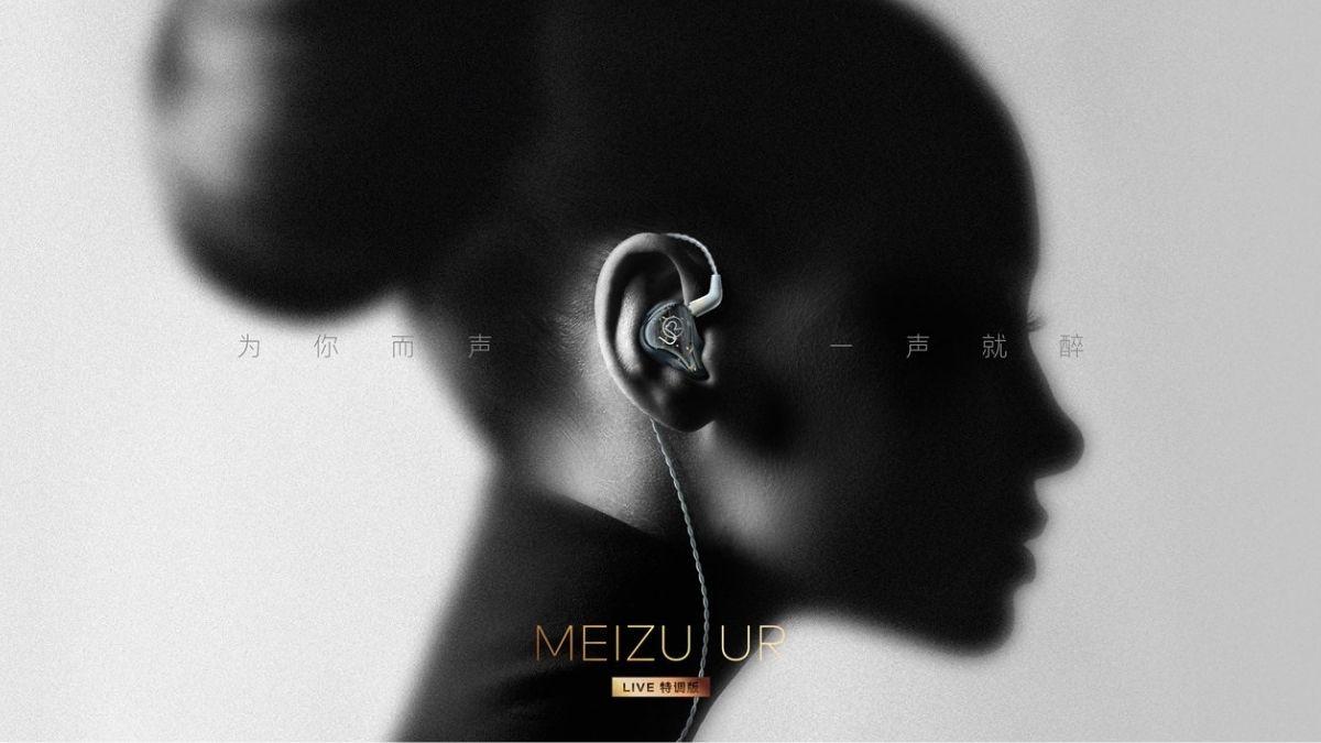 Meizu UR Live Special Edition Earphones