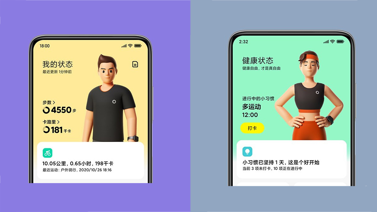 Xiaomi Wearable App 2.0