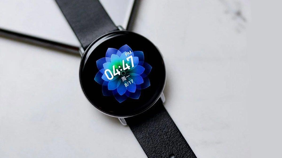 Zepp Z Huami Smartwatch