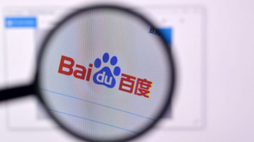 Homepage of baidu website