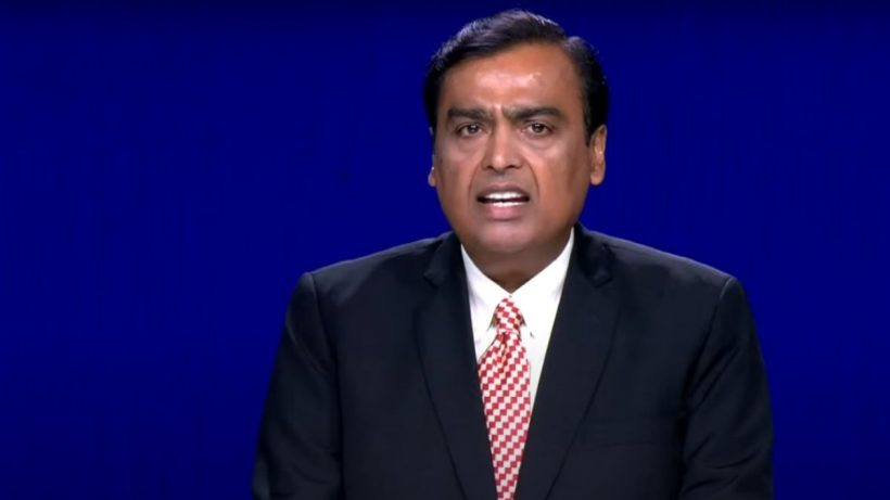 A Photograph Of Mukesh Ambani