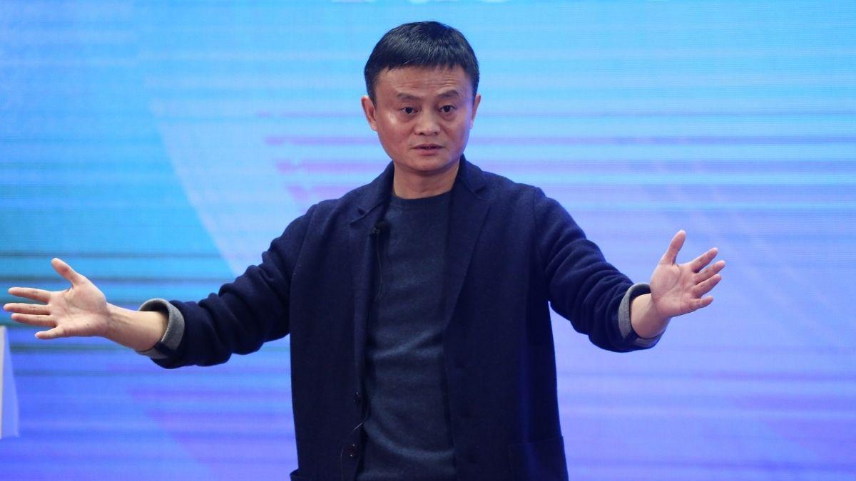 A Photo Of Alibaba's Jack Ma