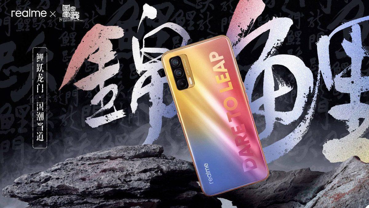 Realme V15 China