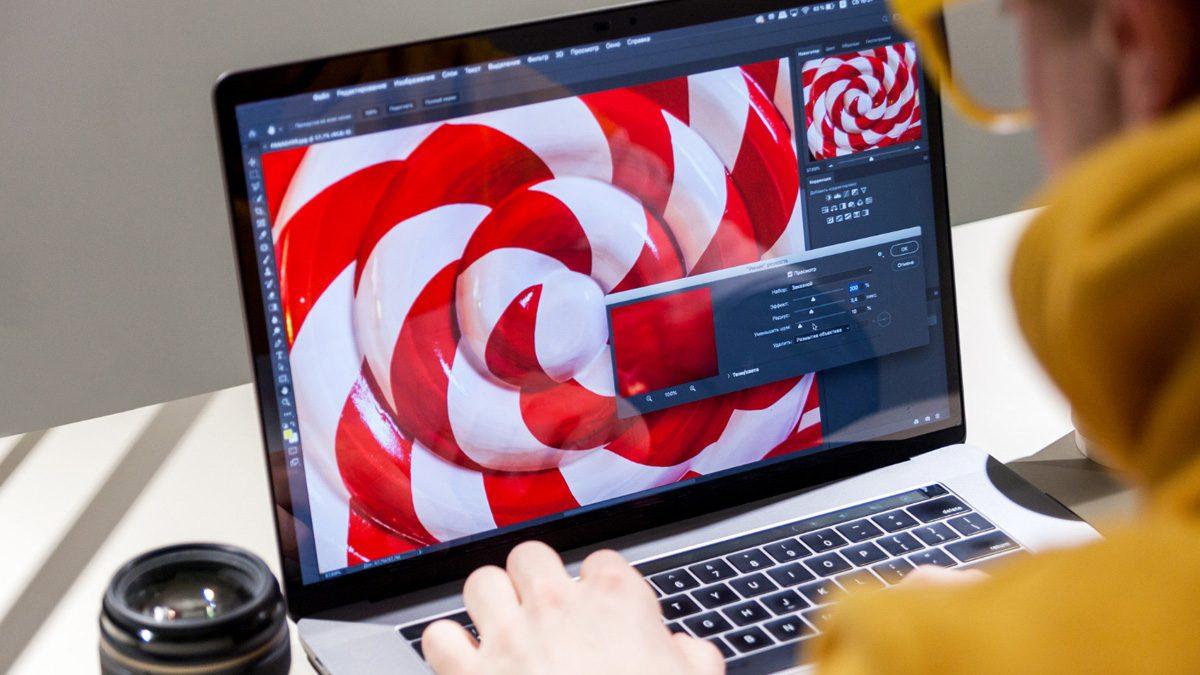 Adobe Photoshop 21