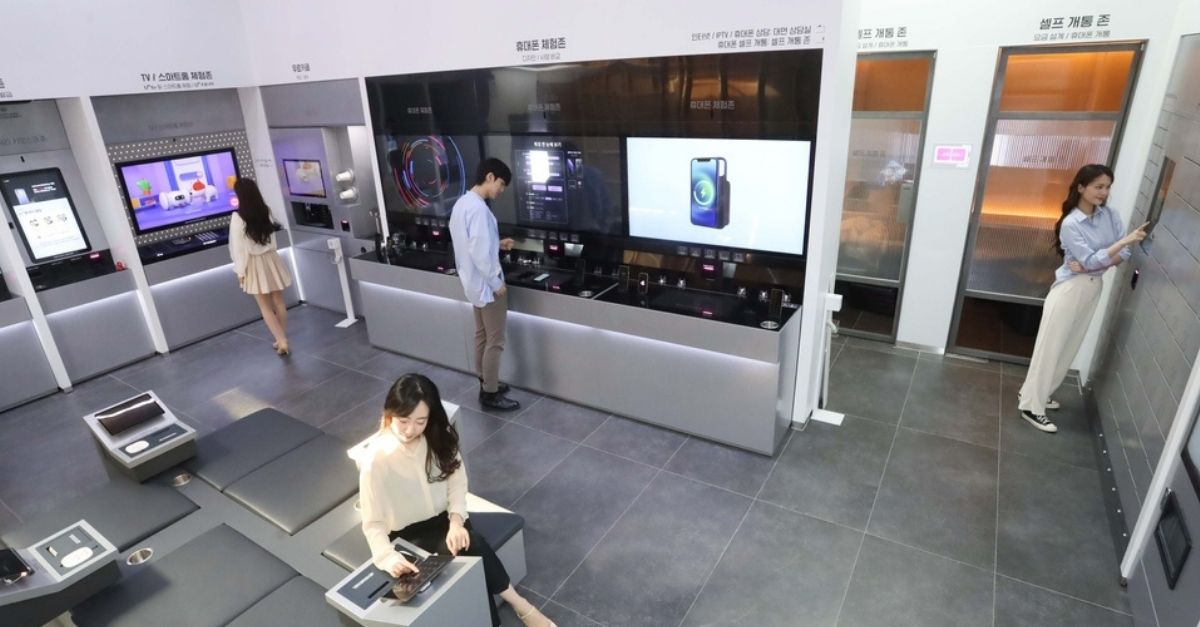 LG Unmanned Store