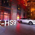 Huawei X Hongqi