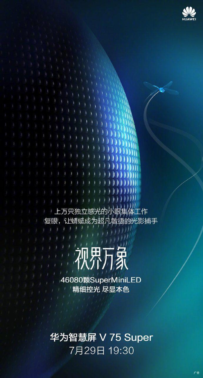 Smart Screen V75 Super