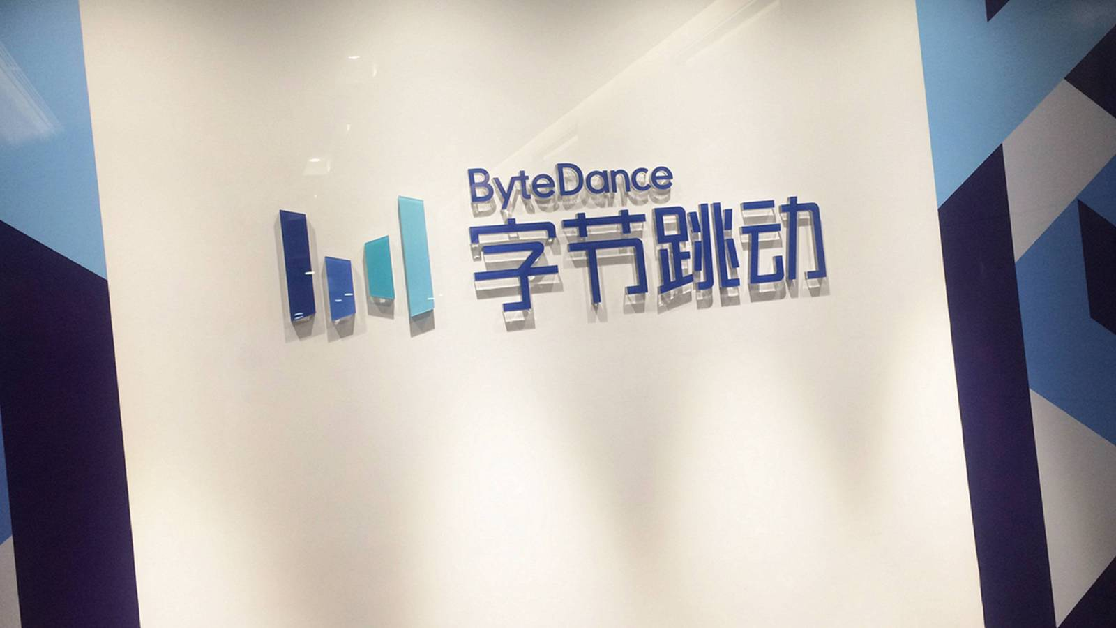 Bytedance Acquire Chinese Company