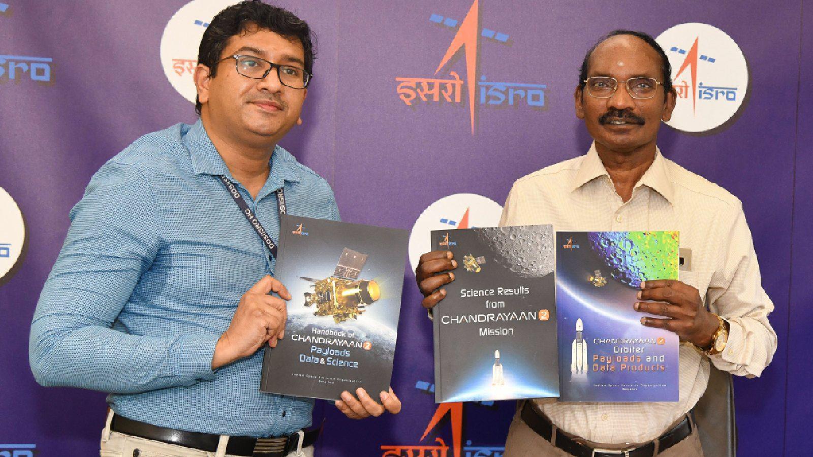 ISRO Project