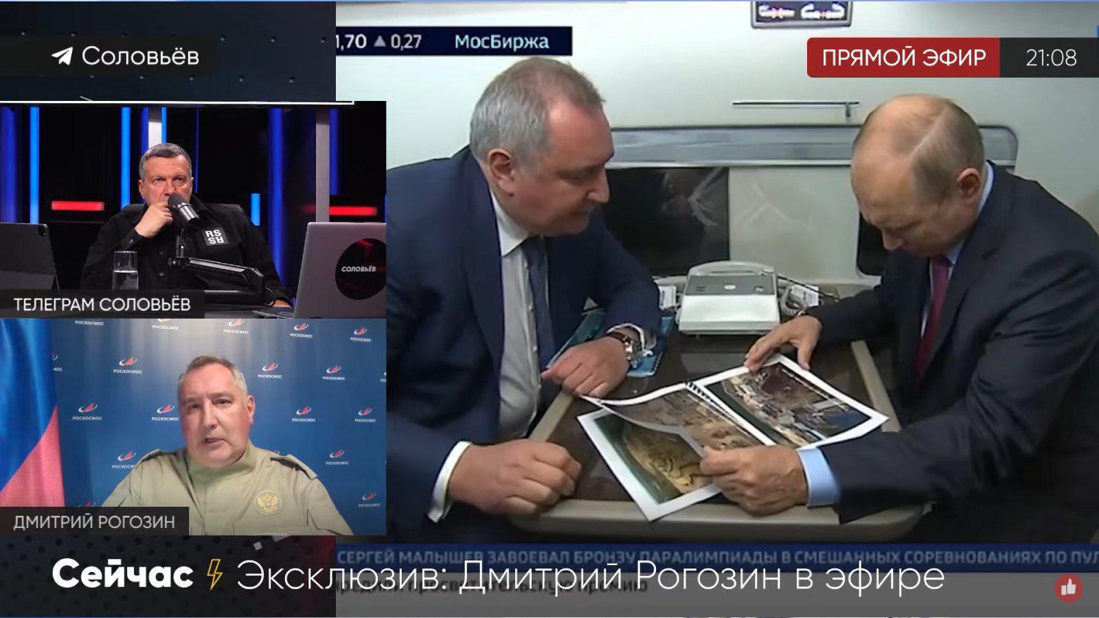 Russian Space meet
