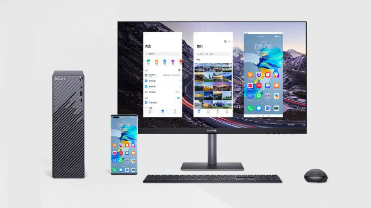 Huawei Office Products