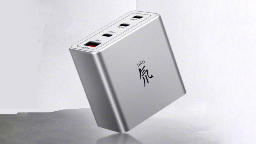 Nubia 4 port 65w Charger