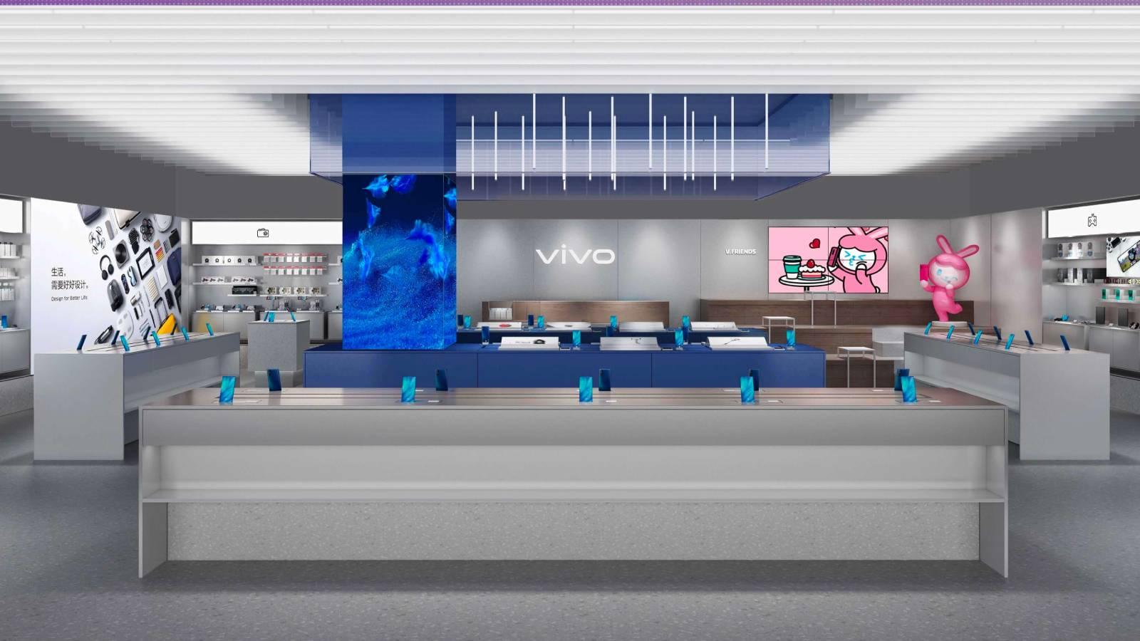 Vivo Store China