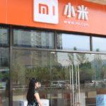 Xiaomi Graphic Trademark
