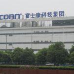 Apple EV with Foxconn