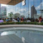 Apple New Patent