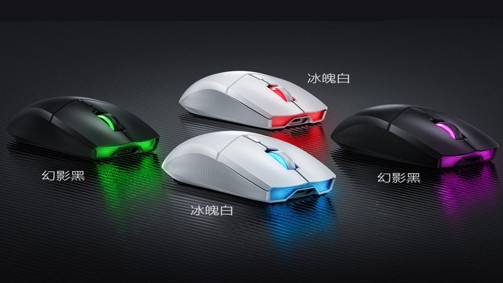 Lenovo savior M500 Mouse