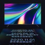 Xiaomi TV X 2022